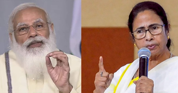 mamata banerjee said cm has become a puppet in the meeting