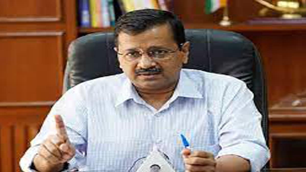 Delhi Ration between the central government and the Delhi government know what is the reason