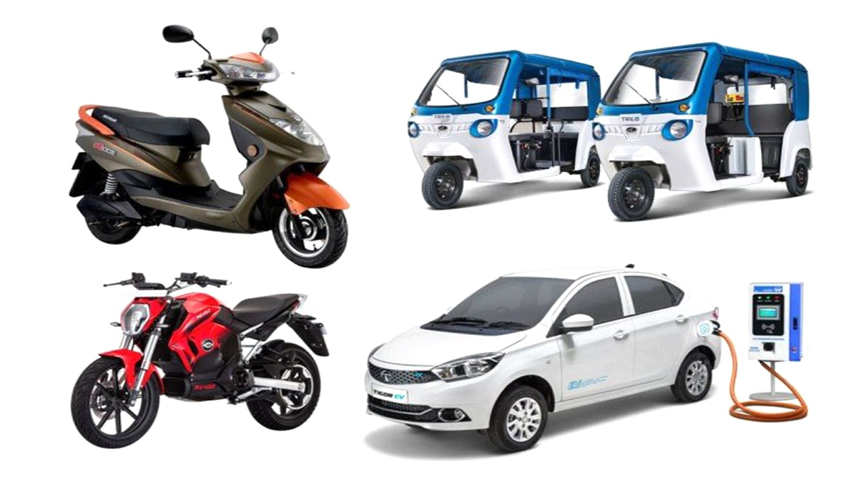 Electric vehicles now for government employees in these two states