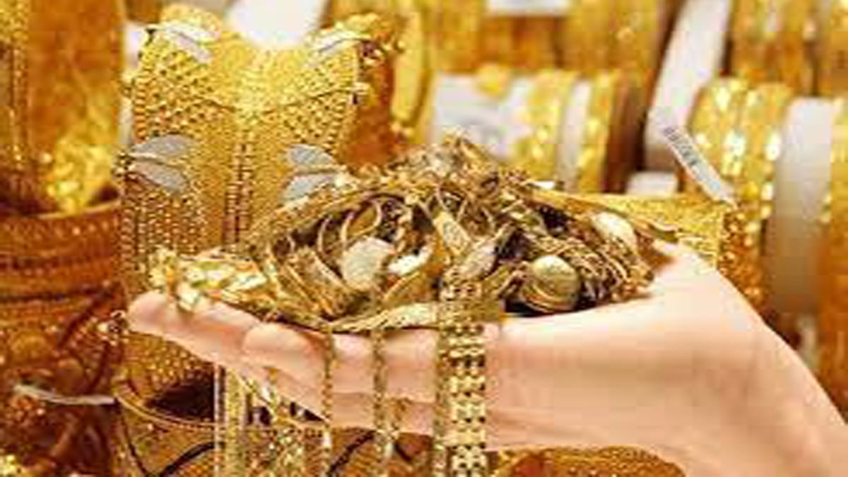Gold and silver become cheap know the price 1
