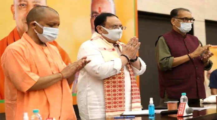 BJPs mission UP Responsibilities given to MPs feeding petha