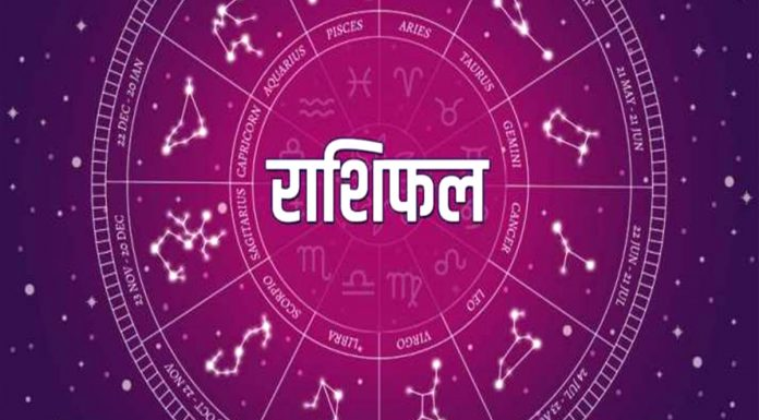 Know Weekly Horoscope 25 july to 31 july