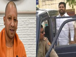 UP Hunter of CM Yogi property of SP candidate who took out procession will be confiscated