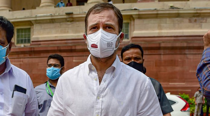 Vaccination done by Rahul Gandhi did not appear in Parliament for two days