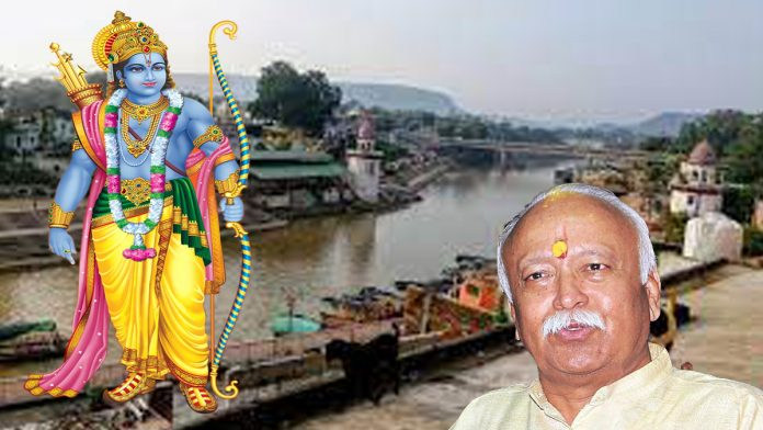 Where Lord Ram had cut his exile preparations are on to end the years of exile of BJP from the same city.