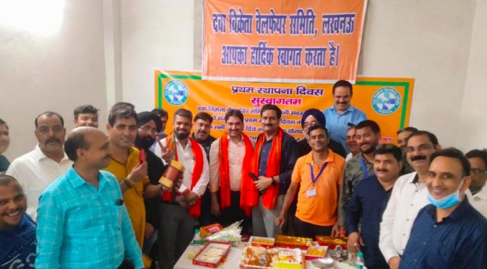 Foundation Day celebrated to complete 1 year of drug dealer welfare committee