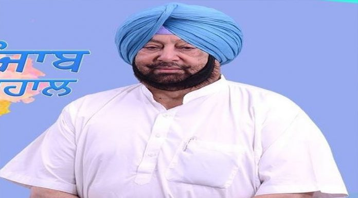 Punjab Rebellion started against CM Captain Amarinder Singh demand is being raised to remove him from the chair