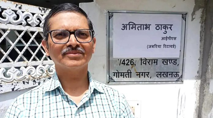 UP Former IPS Amitabh Thakur will contest against Chief Minister Yogi