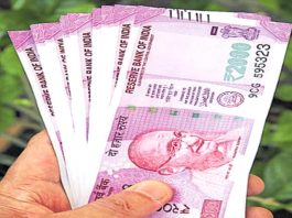 Bihar Two school students became millionaires know what is the matter