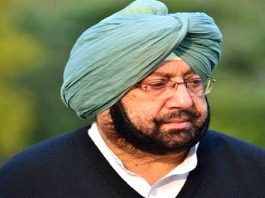 Capt Amarinder Singh may join BJP had resigned due to discord