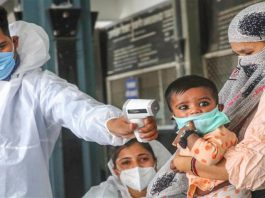 Covid The news of relief came in front there was a decrease in the number of patients
