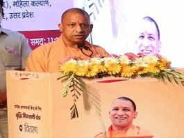 UP A new gift to Anganwadi workers in the form of a smartphone CM Yogi launched
