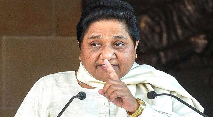UP BSP high command meeting concluded names of election candidates were discussed