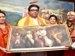 Covid Raj Thackerays report came positive other people in the house also infected