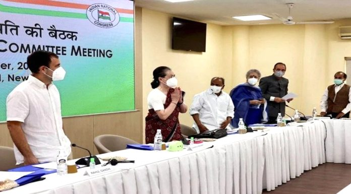 Delhi Ongoing meeting of Congress High Command emphasis on discussion on appointment of new president