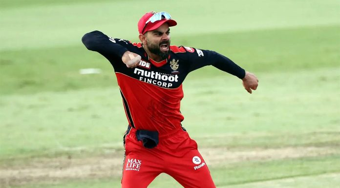 IPL 2021 RCB wins the toss decides to bowl first clears the way for the qualifiers